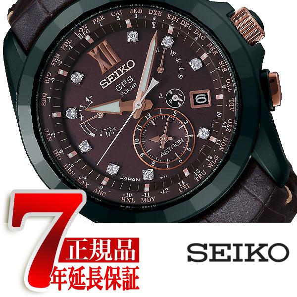 【SEIKO ASTRON】セイコー アストロン ダイヤモンド 限定モデル GPSソーラーウォッチ ソーラーGPS衛星電波時計 腕時計 メンズ ブラウン SBXB083