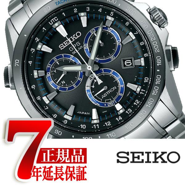 【SEIKO ASTRON】セイコー アストロン GPSソーラーウォッチ ソーラーGPS衛星電波時計 腕時計 メンズ クロノグラフ ブラックダイアル SBXB099