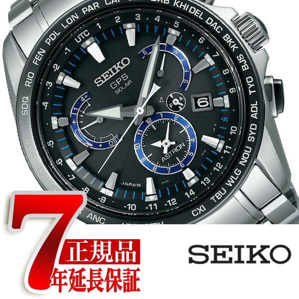 【SEIKO ASTRON】セイコー アストロン GPSソーラーウォッチ ソーラーGPS衛星電波時計 腕時計 メンズ ブラックダイアル SBXB101
