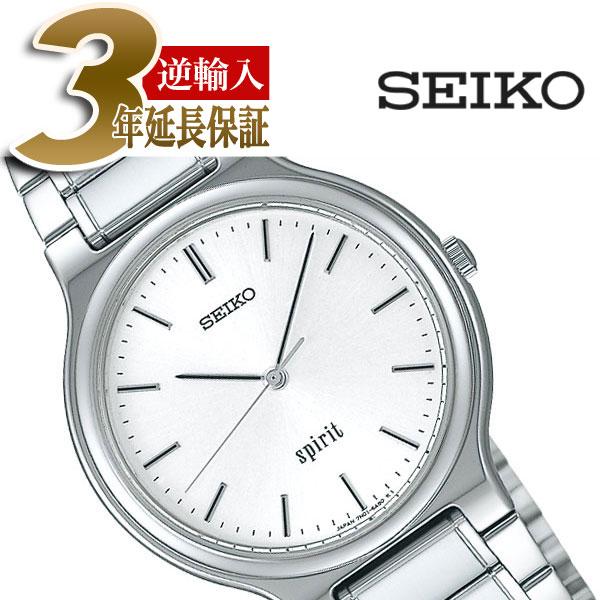 【SEIKO SPIRIT】セイコー スピリット クォーツ メンズ 腕時計 SCDP003【ネコポス不可】