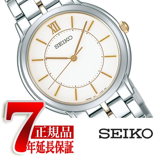 【正規品】セイコー スピリット SEIKO SPIRIT クォーツ メンズ 腕時計 SCDP022