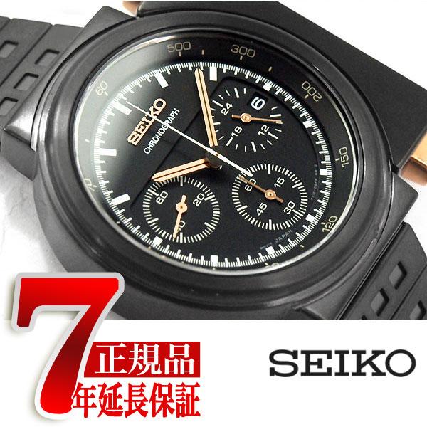 【SEIKO SPIRIT SMART】セイコー スピリット スマート ジウジアーロ・デザイン GIUGIARO DESIGN 限定モデル クォーツ メンズ腕時計 流通限定モデル 2000個限定 クロノグラフ SCED043