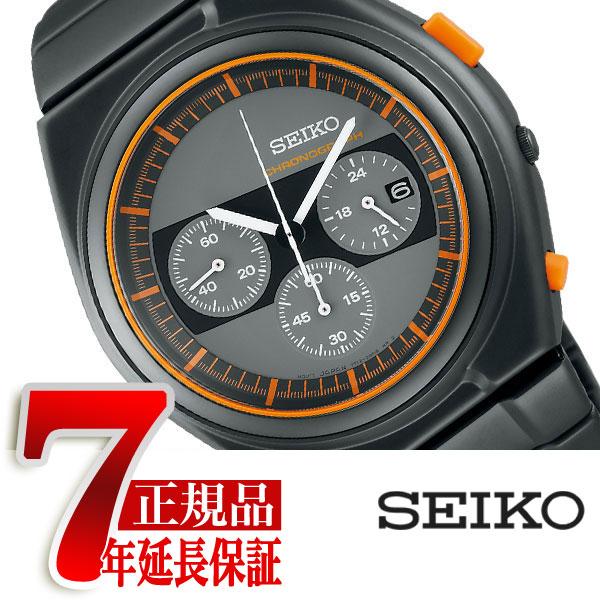 【正規品】セイコー スピリット スマート SEIKO SPIRIT SMART ジウジアーロ・デザイン GIUGIARO DESIGN 限定モデル 腕時計 メンズ クロノグラフ グレー×イエロー SCED053