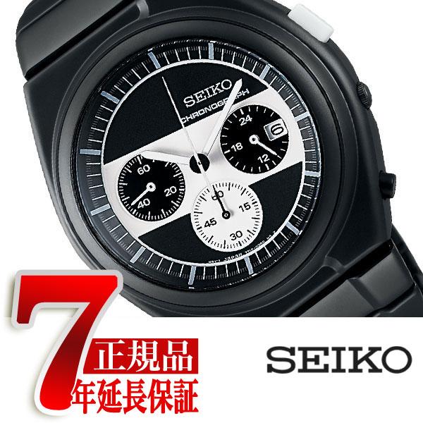 【SEIKO SELECTION】セイコー セレクション ジウジアーロ・デザイン ホワイトマウンテニアリング エクスクルーシブ 限定モデル メンズ ブラック SCED065
