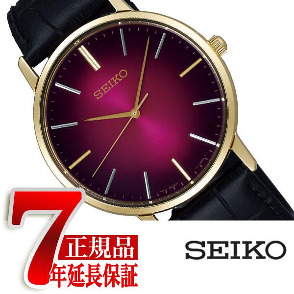 【正規品】セイコー セレクション SEIKO SELECTION 流通限定モデル ゴールドフェザー ペアモデル クオーツ 腕時計 メンズ SCXP128