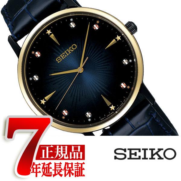 【正規品】セイコー セレクション SEIKO SELECTION 流通限定モデル ゴールドフェザー ペアモデル クオーツ 腕時計 メンズ 2018年クリスマス限定モデル SCXP132