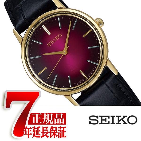 【母の日ギフト】【正規品】セイコー セレクション SEIKO SELECTION 流通限定モデル ゴールドフェザー ペアモデル クオーツ 腕時計 レディース SCXP138