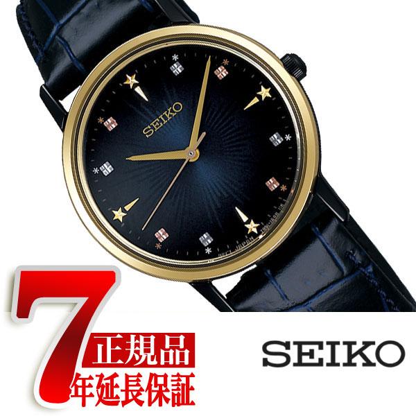 【正規品】セイコー セレクション SEIKO SELECTION 流通限定モデル ゴールドフェザー ペアモデル クオーツ 腕時計 レディース 2018年クリスマス限定モデル SCXP142