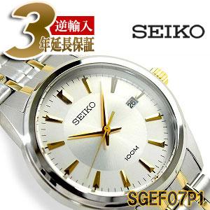 【逆輸入SEIKO】セイコー メンズ 3針デイト 腕時計 シルバーダイアル ゴールドコンビステンレスベルト SGEG07P1