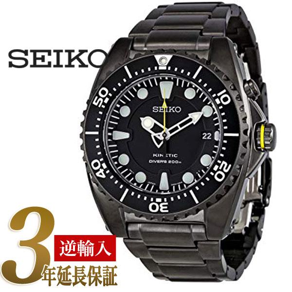 Seiko Kinetic Divers Men Watch Oar Black Black Dial Ip Black Stainless Steel Belt Ska427p1