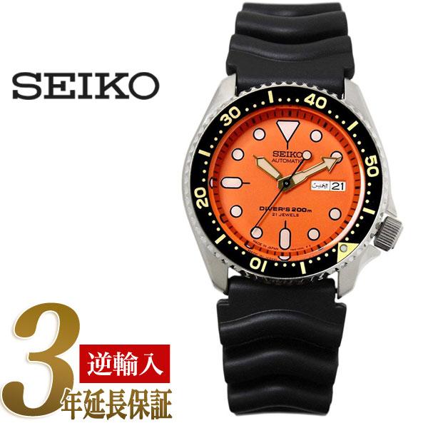 日本製 逆輸入SEIKO AUTOMATIC セイコー オレンジボーイ デイデイトカレンダー付 自動巻き ダイバーズ 腕時計 オレンジダイアル ウレタンベルト SKX011J