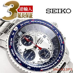 【逆輸入SEIKO CHRONOGRAPH】セイコー パイロットアラームクロノグラフ メンズ腕時計 ホワイト ネイビー ステンレス SNA413P1