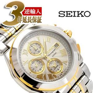 【逆輸入SEIKO CHRONOGRAPH】セイコー アラームクロノグラフ腕時計 ギョーシエシルバーダイアル ゴールドコンビステンレスベルト SNA526P1【あす楽】