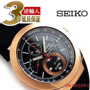 【逆輸入SEIKO CHRONOGRAPH】セイコー アラームクロノグラフ腕時計 ブラック ローズゴールド ブラックラバー SNAB50P1