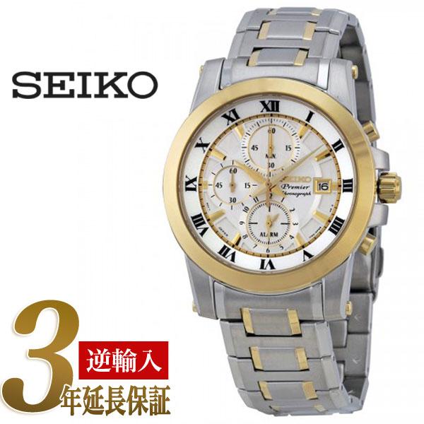 【逆輸入SEIKO Preimer】セイコー 腕時計 プルミエ メンズ アラームクロノグラフ ホワイトシルバー×ゴールドダイアル シルバー×ゴールド ステンレスベルト SNAF32P1