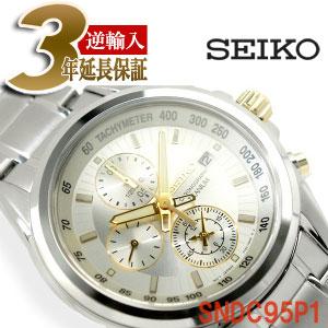 【逆輸入SEIKO】セイコー メンズ 高速クロノグラフ 腕時計 シルバーダイアル チタンベルト SNDC95P1