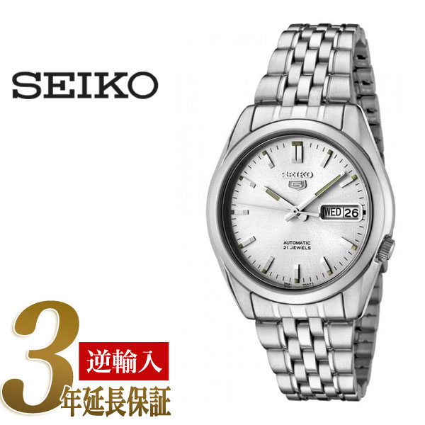 80f55f242 Seiko 5 mens Automatic Watch Silver Dial silver stainless steel belt  SNK355K1 ...