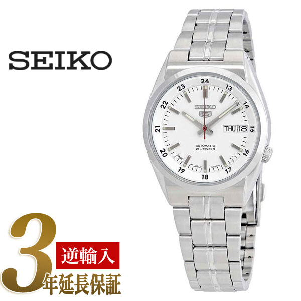 セイコー セイコー5 SEIKO5 セイコーファイブ 日本製 メンズ 腕時計 SNK559J 逆輸入セイコー 自動巻き メカニカル 機械式 ホワイト メタルベルト SNK559J1 SNK559JC