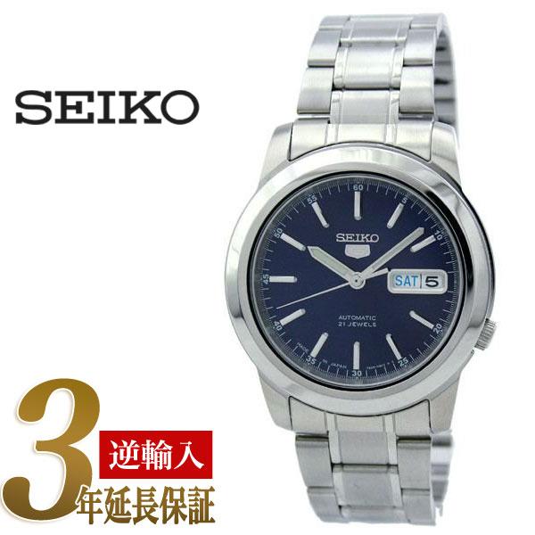 【日本製逆輸入SEIKO5 SPORTS】セイコー5 メンズ自動巻き腕時計 ネイビーダイアル シルバーステンレスベルト SNKE51J1