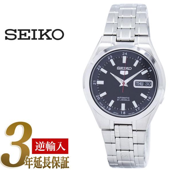 【日本製逆輸入SEIKO5】セイコー5 メンズ自動巻き式腕時計 ブラック×グレーダイアル シルバーステンレスベルト SNKG23J1