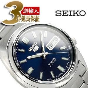 【日本製逆輸入SEIKO 5】セイコー5 自動巻き メンズ腕時計 ネイビー ステンレスベルト SNXS77J1