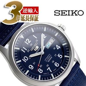 【日本製逆輸入SEIKO5SPORTS】セイコー5メンズ自動巻き腕時計 マットシルバーケース ネイビーダイアル ネイビーメッシュベルト SNZG11J1