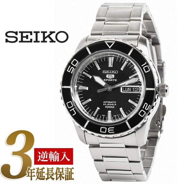 【逆輸入SEIKO5 SPORTS】セイコー5 メンズ 自動巻き 腕時計 ブラック ステンレスベルト SNZH55K1