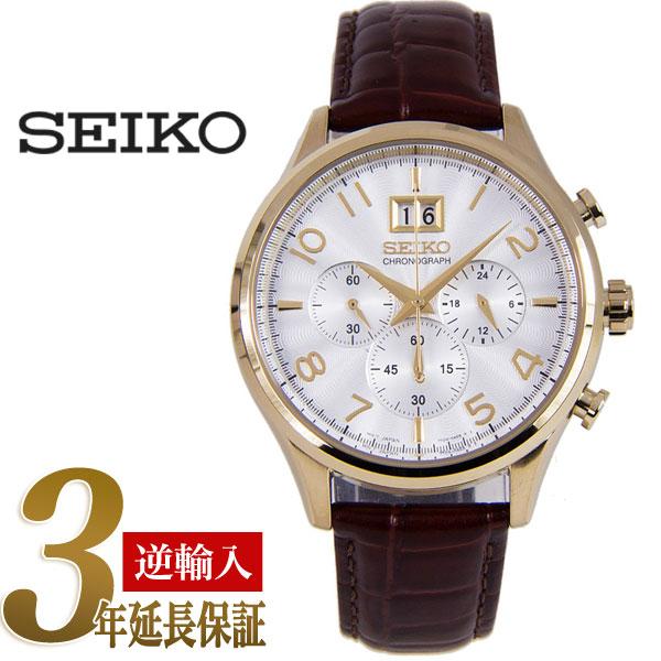【逆輸入SEIKO】セイコー クロノグラフ メンズ腕時計 ビッグデイトカレンダー搭載 ゴールド×ホワイトシルバーダイアル ブラウン レザーベルト SPC088P1【あす楽】