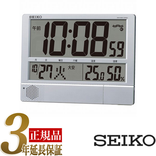 SEIKO CLOCK セイコー クロック プログラム機能つき SQ434S