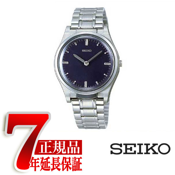 【SEIKO】 盲人時計 男性用 ネイビー SQBR016【ネコポス不可】