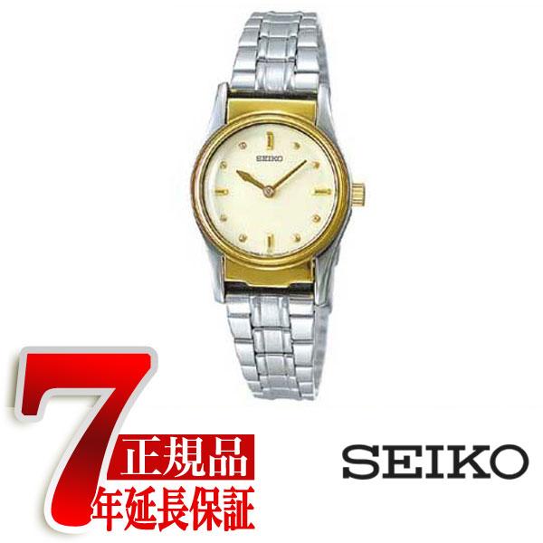 【正規品】セイコー SEIKO 盲人時計 女性用 ホワイト SQWK024