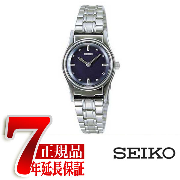 【SEIKO】 盲人時計 女性用 ネイビー SQWK026【ネコポス不可】