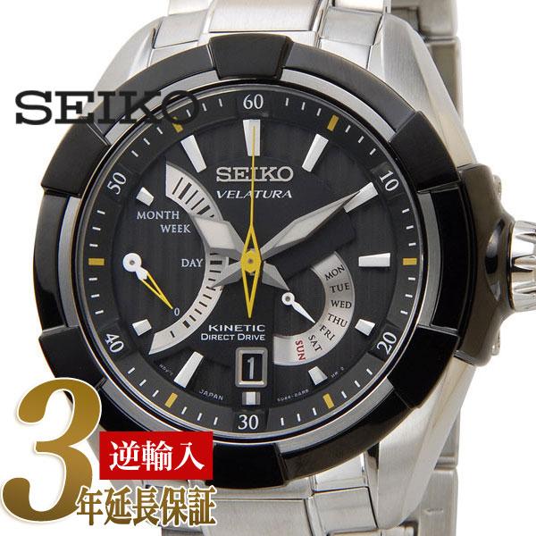 【逆輸入SEIKO VELATURA】セイコー ベラチュラ キネティックダイレクトドライブ メンズ 腕時計 ブラックダイアル シルバーステンレスベルト SRH015P1