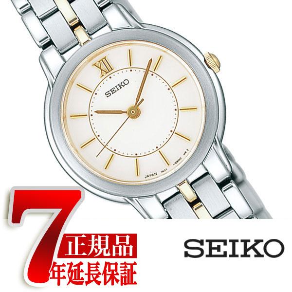 【正規品】セイコー スピリット SEIKO SPIRIT クォーツ レディース 腕時計 SSDA002