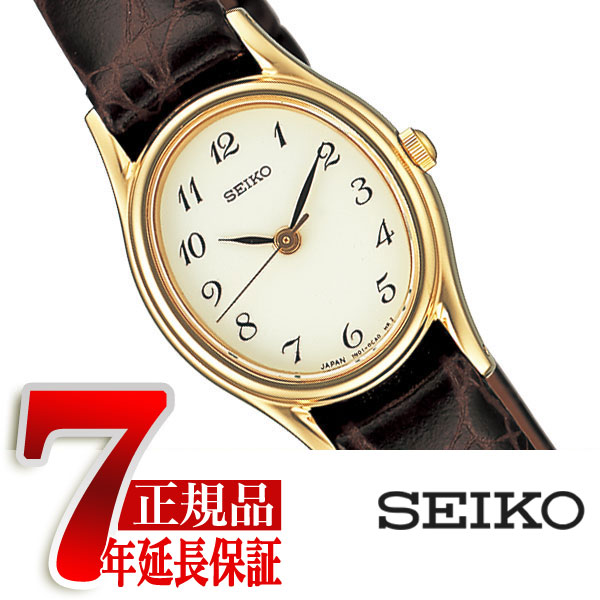 【正規品】セイコー スピリット SEIKO SPIRIT クォーツ レディース 腕時計 SSDA008