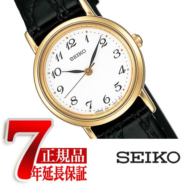【正規品】セイコー スピリット SEIKO SPIRIT クォーツ レディース 腕時計 SSDA030