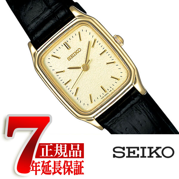 【SEIKO SPIRIT】セイコー スピリット クォーツ レディース 腕時計 SSDA080【ネコポス不可】