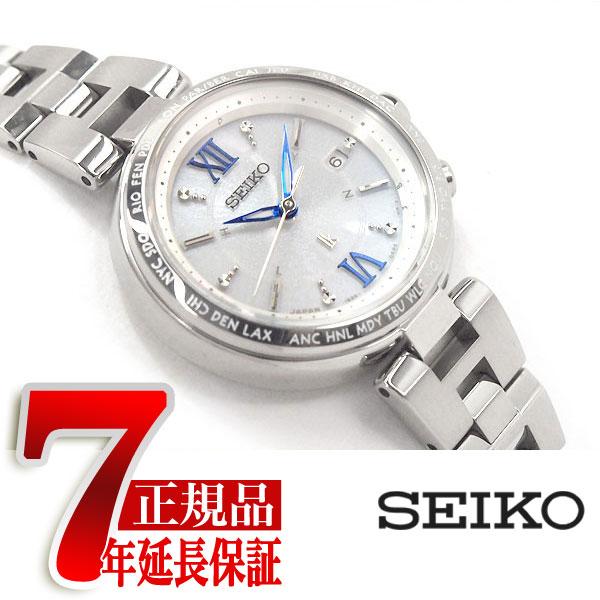 【SEIKO LUKIA】セイコー ルキア ソーラー 電波 レディース 腕時計 SSQV013