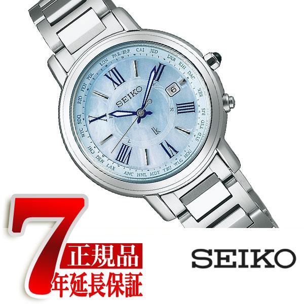 【SEIKO LUKIA】セイコー ルキア ラッキーパスポート LUCKY PASSPORT 電波 ソーラー 電波時計 レディース 腕時計 ブルー SSQV027