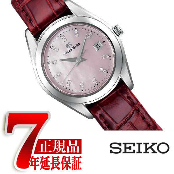 【おまけ付き】【GRAND SEIKO】グランドセイコー クオーツ 腕時計 レディース ピンクシェルダイアル STGF295