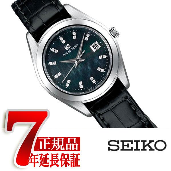 【おまけ付き】【GRAND SEIKO】グランドセイコー クオーツ 腕時計 レディース ブラックシェルダイアル STGF297
