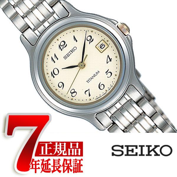 【SEIKO SPIRIT】セイコー スピリット クォーツ レディース 腕時計 STTB003【ネコポス不可】