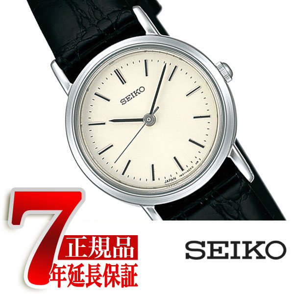 【SEIKO SPIRIT】セイコー スピリット クォーツ レディース 腕時計 STTB031【ネコポス不可】
