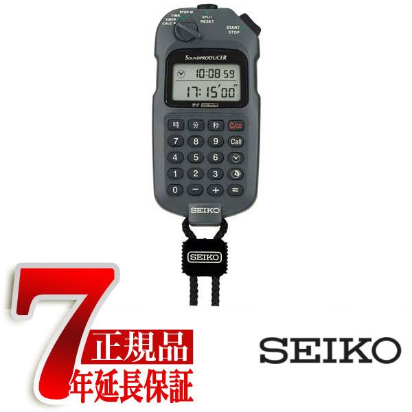 【SEIKO】 ストップウォッチ サウンドプロデューサー グレー SVAX001【あす楽】