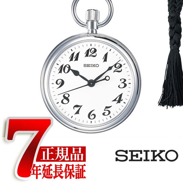 【正規品】セイコー SEIKO 鉄道時計 ホワイト SVBR003
