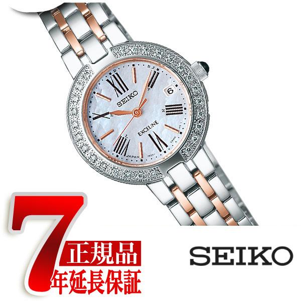 【SEIKO DOLCE&EXCELINE】セイコー ドルチェ&エクセリーヌ レディース腕時計 ソーラー電波時計 ホワイトシェル ダイアモンド SWCW008【正規品】【ネコポス不可】