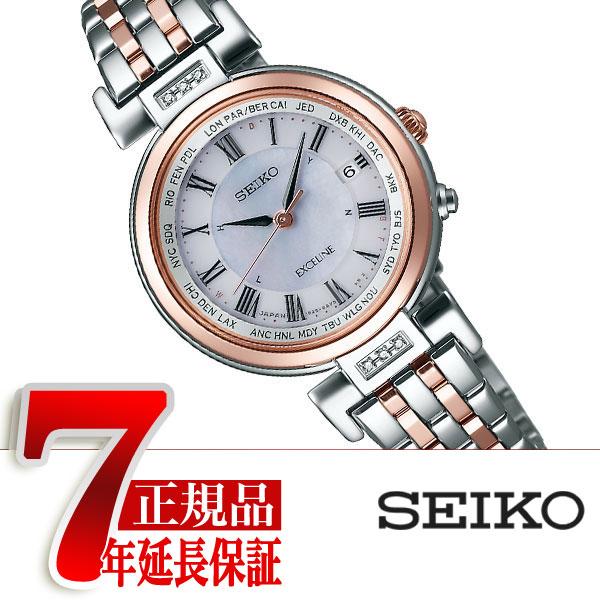 【SEIKO DOLCE&EXCELINE】 セイコー ドルチェ&エクセリーヌ セイコー エクセリーヌ SEIKO EXCELINE 電波 ソーラー 電波時計 腕時計 レディース ペアウォッチ シェル SWCW106