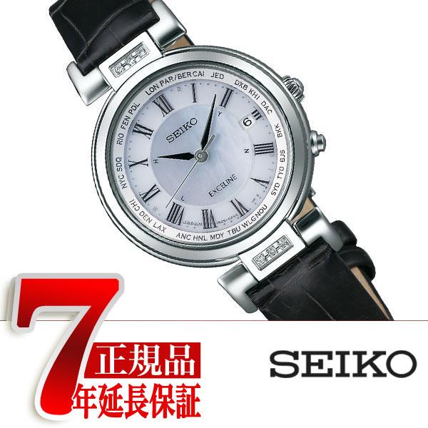 【SEIKO DOLCE&EXCELINE】 セイコー ドルチェ&エクセリーヌ セイコー エクセリーヌ SEIKO EXCELINE 電波 ソーラー 電波時計 腕時計 レディース ペアウォッチ シェル SWCW109