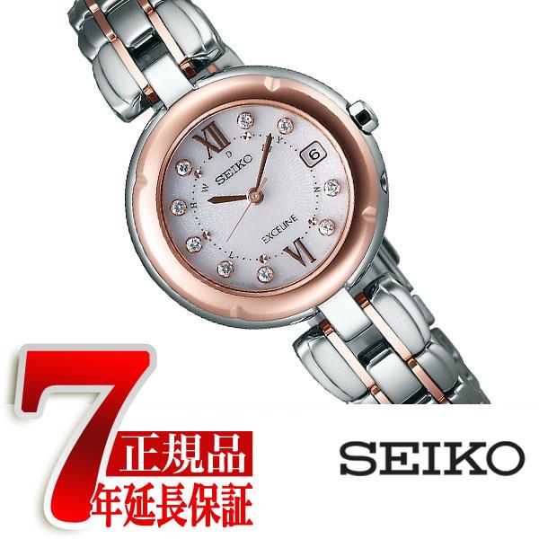 【SEIKO DOLCE&EXCELINE】 セイコー ドルチェ&エクセリーヌ セイコー エクセリーヌ SEIKO EXCELINE 電波 ソーラー 電波時計 腕時計 レディース シルバー SWCW124
