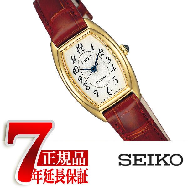 【母の日ギフト】【正規品】セイコー エクセリーヌ SEIKO DOLCE&EXCELINE クォーツ レディース 腕時計 SWDB062